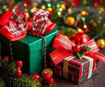アラサー女性が喜ぶクリスマスプレゼント選びます アラサーの女性が何をもらったら喜ぶのか・・ガチでお教えします