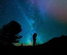 恋愛神からのメッセージ教えます 彼の本音、彼との未来が気になるあなたへ