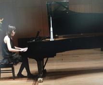 ピアノの練習方法教えます 現役講師があなたの弾きたい!をサポート