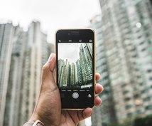 【未経験者大歓迎!簡単作業!!】スマートフォンやタブレットにてアプリ評価