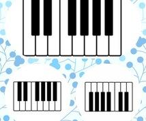 ピアノ歴30年❗️楽曲アレンジや作曲を致します ボカロガイドメロディ、パラデータお渡し可です♫