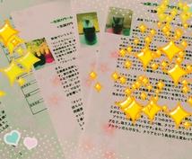 giftの1ヶ月予報~カラー・マヤ暦・数秘からの気づき~