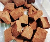 美味しい生チョコの作り方教えます 簡単に美味しいチョコが食べたい人にお勧めです✩