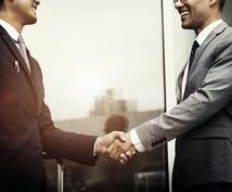 FAXDMによる法人集客・開拓します 企業訪問・開拓はFAXDMで効率よくやりましょう!