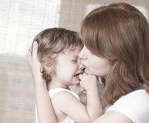 具体的な子どもへの関わり方を提案します 言うことを聞いてくれない><にも理由がありますよ♡サンプル有