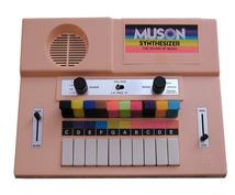 ゲームソフト, CM, TV, VPなどに使える高品質なサウンドロゴ・効果音を制作します!!