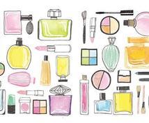 化粧品のOEM製造や業界情報のアドバイスを致します |ご条件が合いましたら極小ロットでの受託も可能です