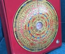 紫微斗数(複合占術)で貴方の転換期を読み解きます 未来が知りたい貴方へ東洋占星術で読み解きます