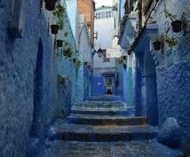 モロッコへの個人旅行のお手伝いをいたします ラクダに乗ったり、アラビアンな雰囲気のある素敵な国です。