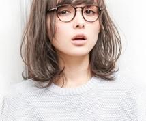 現役スタイリストが似合うヘアスタイルご提案します 福岡天神Musiiik stylist