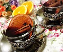 貴方のお悩み!紅茶で解決!?します 現役紅茶コーディネーターにおまかせください!