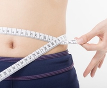 10kg以上ダイエット成功法を伝授します 成功体験を生かして質問にお答えします