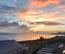 あなただけのオリジナル沖縄旅をプランニングします 沖縄に1年滞在して本島離島を巡った私がオススメコースを提案