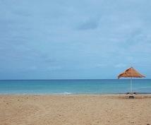 海外旅行での経験をシェアします 最近はセネガル、カーボベルデ、モロッコに行ってきました。