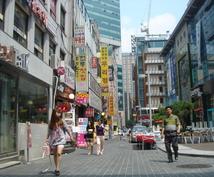 韓国語の復習に、韓国語でお話出来ます 韓国語で気軽におしゃべりしたい方。使わないと言葉も錆びます。