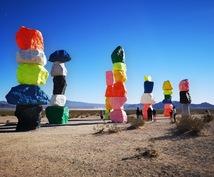ラスベガスの行きたい所!!行き方を教えます 限られた時間で存分に海外旅行楽しみましょう!