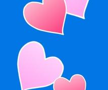 経験人数300人の27歳が恋愛の悩みや愚痴聞きます 恋愛での行き詰まり、アプローチの仕方、何でも相談にのります!