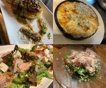 イタリア料理っていうか料理教えます イタリアンで20年勤務料理長を経て商品開発開発等やってます