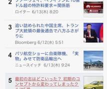 メディア連載1級FPがお金記事の監修や編集をします Twitter日本トレンド入り経験あり!
