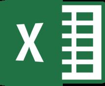 Excelツールを作成します Excelを自動化できれば楽できるのに…とお考えのあなたへ!