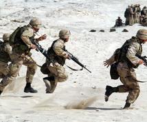 自衛隊に入りたい人に送る自衛隊への疑問お答えします 陸上自衛官を目指そうと考えている方向けサービス