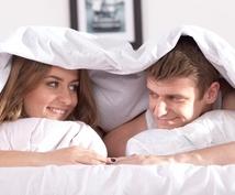 夫側レスに悩むあなたへ、レス解消法を教えます 最近、夫が求めてこない…なんで?という方にオススメです