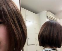 毎日髪の毛を気にするあなたに教えます 髪の毛をキレイにしたいあなたへ