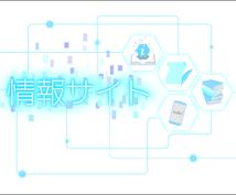 【月15万PV】創作・レビュー系サイトで広告連載!!