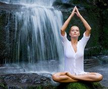 PDFテキストで悩み解消瞑想法教えます 【チャクラクレンジング瞑想法】
