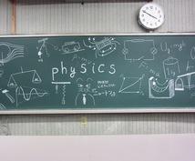 夏休みの自由研究などに便利な理科の実験を提案します 理科の教員を目指す、現役教育学部生がお応えします!