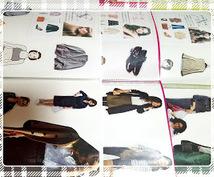 現役のプロが骨格診断で似合うファッション教えます 大人気!簡単★似合う服を知って明日からの服の選び方が変わる!