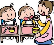 離乳食から完了食への移行の仕方教えます 新米ママさんで悩まれている方へ!