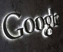 【Google AdWords/Yahoo! リスティング広告運用代行】