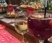 スペインのオススメレストランを教えます スペインには独自の食事文化tapasやpinchosがある