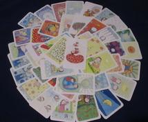魔法の質問カード(イラスト) 自分自身で導きます 自分自身で答えを導く!「魔法の質問カード」 (イラスト)