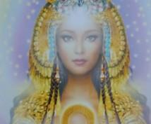 あなたが持つ豊かさを創造する力を目覚めさせます 女神イシスによるディバインラブ&ウェルス・ヒーリング