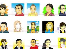 お写真からサンプルのようなイラストを描きます 似顔絵(少しまんがっぽい)、イラスト描きます。