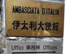 英⇔日翻訳で、貴方の世界・ビジネスを拡げます SNS・E-mail・商品問い合わせ等、お互いの思いを橋渡し