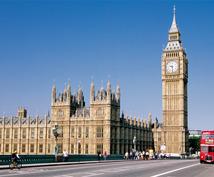ロンドン在住、イギリスへ格安語学留学をお考えの方へアドバイスします!