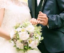 復縁を叶える逆転メソッド!半年後の婚約を目指します カレと離れているのは、より深く二人が結びつくための『寄り道』