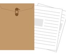 技能実習生の書類作成します 組合設立間もない方、実習生対応で忙しい方へ
