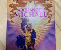 大天使ミカエルのオラクルカードを引きます カードとともに上からのメッセージをおろしてきます。
