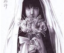 アナタの描いてほしいイラスト何でも描きます!