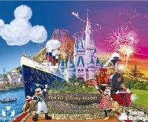 東京ディズニーリゾートの楽しみ方教えます。