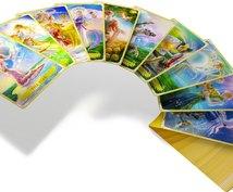 テーマ2つまで☆貴方のお悩み占います モヤモヤしている気持ちをカードでそっと寄り添います。