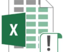 Excelのシートに表やツール作成致します 関数のみで作成、マクロ(VBA)有り等、作成制限受付けます。