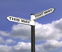 仕事・転職・人間関係 未来の分岐を占います Aを選択した時、Bを選択した時に辿り着く未来は?