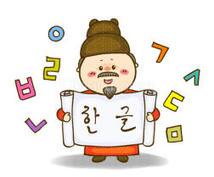 韓国語⇔日本語ならお任せを!韓国人による日本人のための日韓ヨロズヤです!!(^○^)