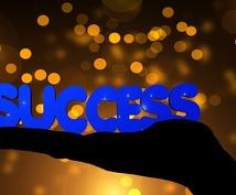 ネットビジネスの正しい稼ぎ方を教えます ただしコンサルを正しく受けれる!