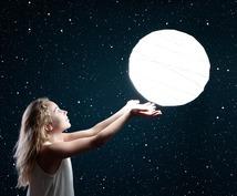 子育て中のママに占星術とカードでアドバイスをします お子様の特性から子育て応援!ママの息抜きポイントで笑顔up!